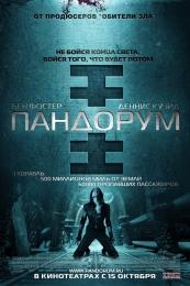 """Фильм """"Пандорум"""" (2009)"""