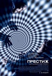 """Фильм """"Престиж"""" (2006)"""