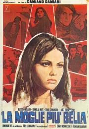 """Фильм """"Самая красивая жена"""" (1970)"""