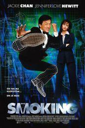"Фильм ""Смокинг"" (2002)"