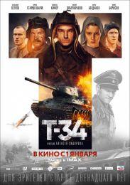 """Фильм """"Т-34"""" (2018)"""