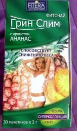 """Фиточай Fitera """"Грин Слим"""" с ароматом ананаса для снижения веса"""