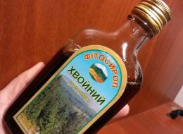 """Фитосироп хвойный """"Полонина"""""""