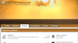 Форум о Тайланде forum.alexmak.ru