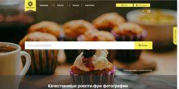 Фотобанк ergofoto.ru