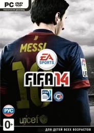 Футбольный симулятор FIFA 14