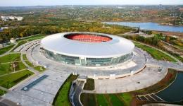 """Футбольный стадион """"Донбасс Арена"""" (Донецк)"""