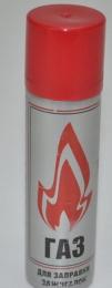 """Газ для заправки зажигалок """"Айсберг"""""""
