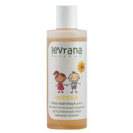 Гель для душа 2 в 1 с Чередой Levrana детский на растительных маслах