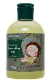 """Гель для душа Gapchinska """"Сливочный чай"""""""