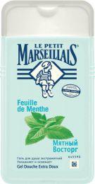 """Гель для душа Le Petit Marseiliais """"Мятный восторг"""""""