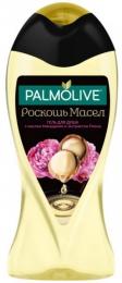 """Гель для душа Palmolive """"Роскошь масел"""" с маслом макадамии и экстрактом пиона"""
