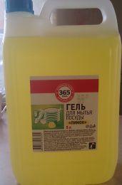 """Гель для мытья посуды """"365 дней"""" лимон"""