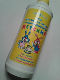 """Гель для мытья посуды и принадлежностей Невская косметика """"Детский"""""""