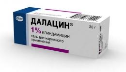 Гель для наружного применения Далацин 1%