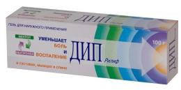 """Гель для наружного применения  """"ДИП Рилиф"""""""