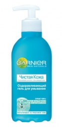 """Оздоравливающий гель для умывания Garnier """"Чистая кожа"""" против черных точек и жирного блеска"""
