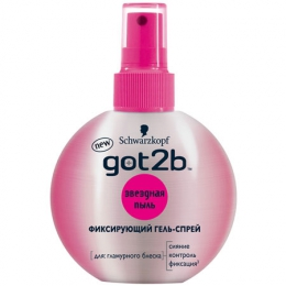 """Фиксирующий гель-спрей для волос Schwarzkopf Got2b """"Звездная пыль"""" для гламурного блеска"""