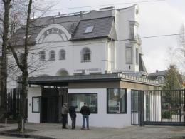 Генеральное консульство Германии (Калининград, ул. Тельмана, д. 14)