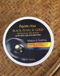 Гидрогелевые патчи для глаз Farm Stay Black Pearl & Gold Hydrodel Eye Patch