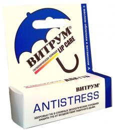 Гигиеническая помада Аванта Витрум Lip Care Antistress