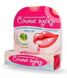 Гигиеническая помада BelorDesign Сочные губки с алоэ вера, маслом жожоба и скваланом
