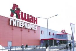 """Гипермаркет """"Ашан"""" (Киев, ул. Берковецкая, д. 6)"""