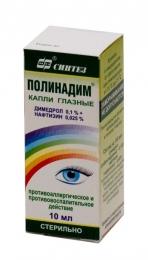 """Глазные капли """"Полинадим"""""""
