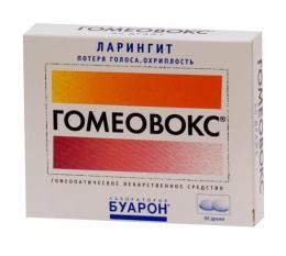 """Гомеопатические таблетки от ларингита """"Гомеовокс"""""""