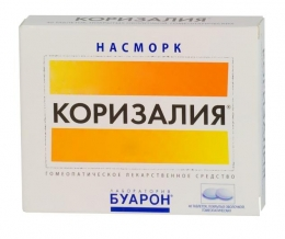 "Гомеопатические таблетки от насморка ""Коризалия"""