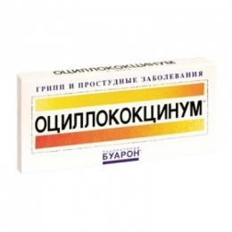 Гомеопатическое средство от гриппа и простуды Оциллококцинум