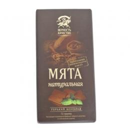 """Горький шоколад """"Верность качеству"""" Мята натуральная"""