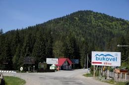 Горнолыжный курорт Буковель (Украина)