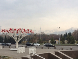 Город Алматы (Казахстан)
