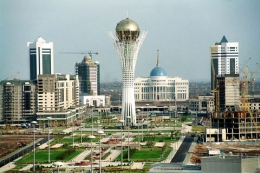 Город Астана (Казахстан)
