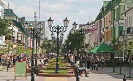 Город Брест (Беларусь)