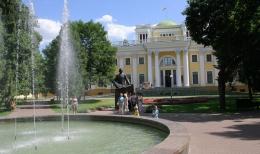 Город Гомель (Беларусь)