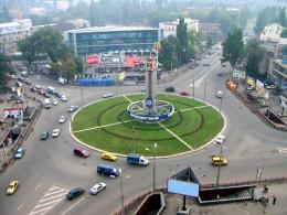 Город Кривой Рог (Украина)