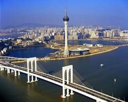Город Макао (Китай)