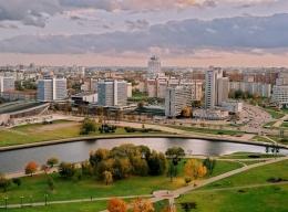 Город Минск (Беларусь)
