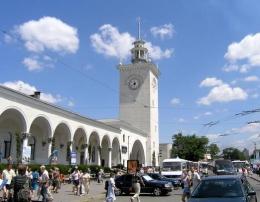 Город Симферополь (Крым)