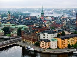 Город Стокгольм (Швеция)
