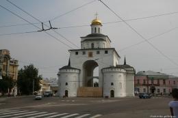 Город Владимир (Россия)