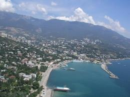 Город Ялта (Крым)