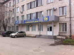 Городской Родильный дом (Волжский, Волгоградская область)