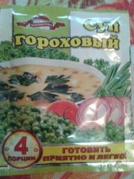 """Гороховый суп быстрого приготовления """"Скороварочка"""""""