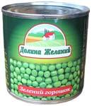 """Горошек зеленый """"Долина желаний"""" традиционный"""