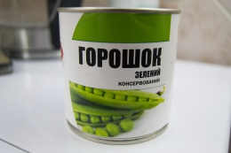 """Горошек зеленый консервированный """"Просто"""""""