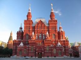 Государственный исторический музей (Москва, Красная площадь, д. 1)
