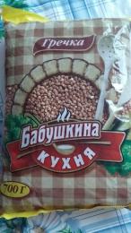 """Гречка """"Бабушкина кухня"""""""